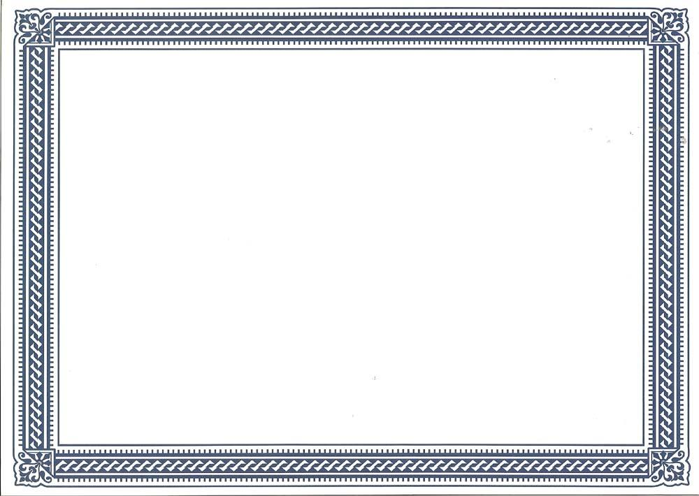 Certificate clipart borders. Free border templates and