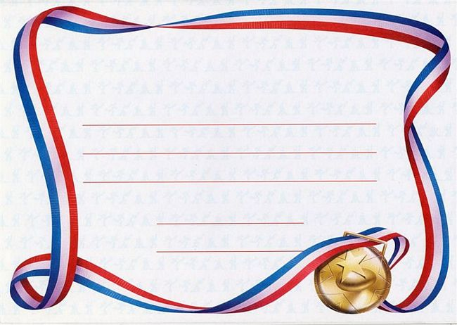 And certificate station. Medal clipart page border