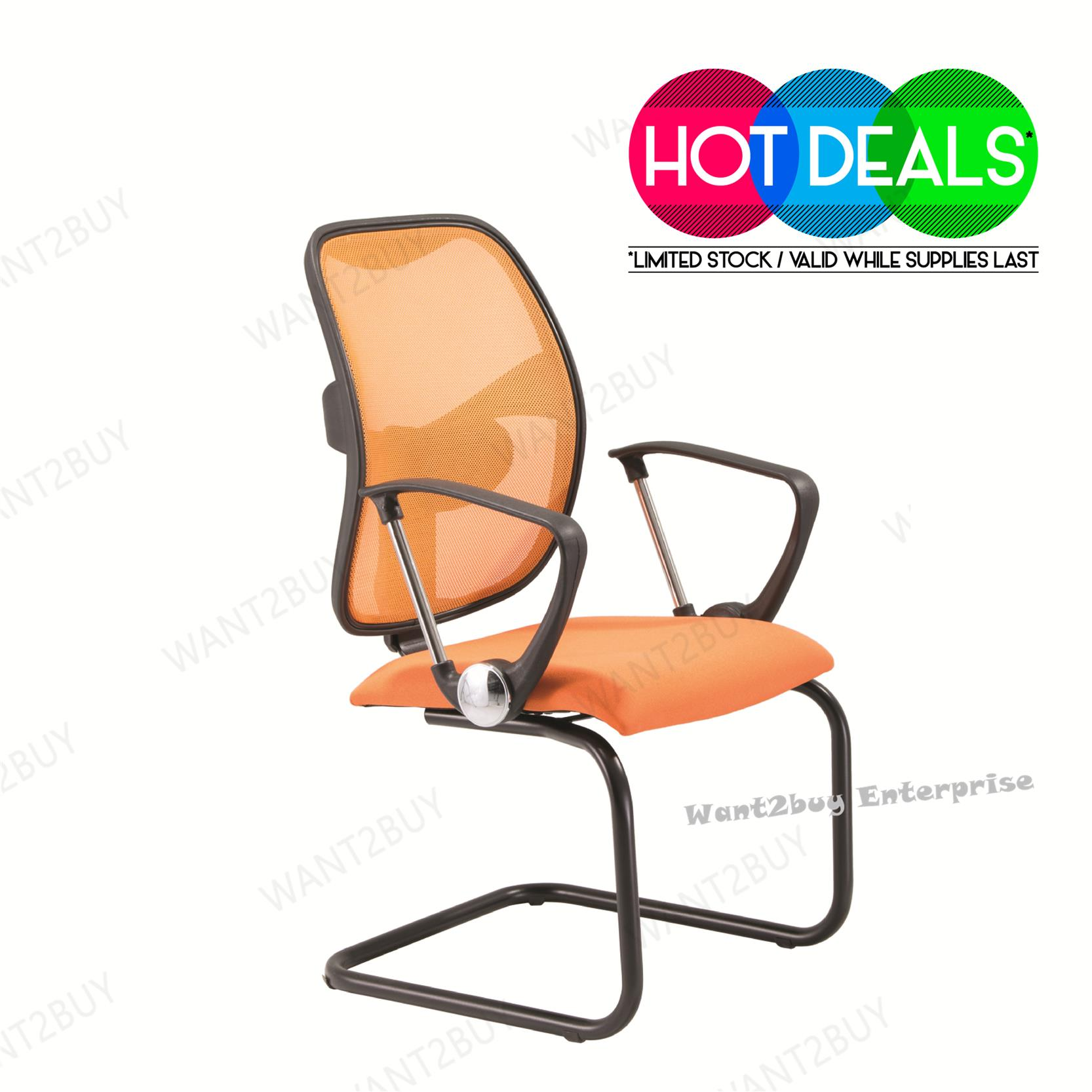 Office visitor with backrest. Chair clipart kerusi
