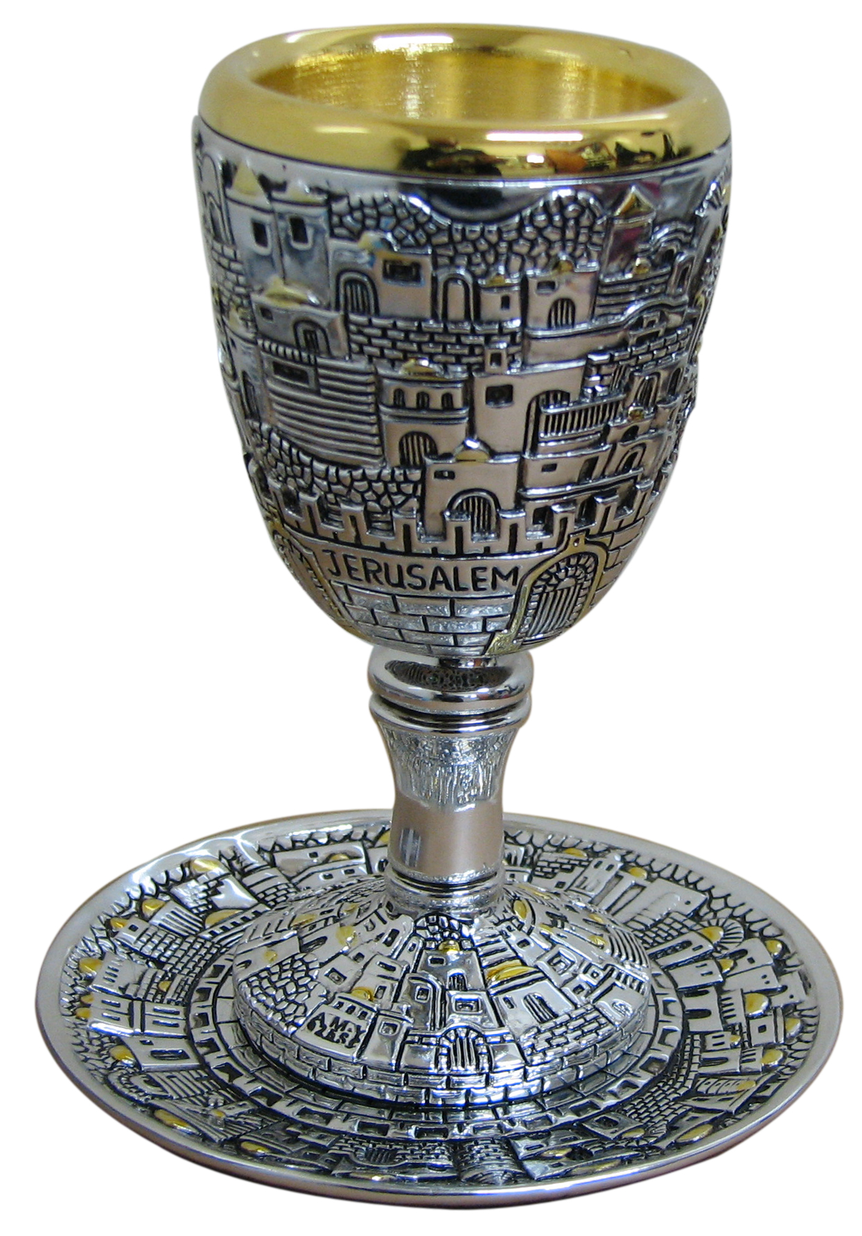 Chalice clipart kiddush cup. Electroforming silver plated jerusalem