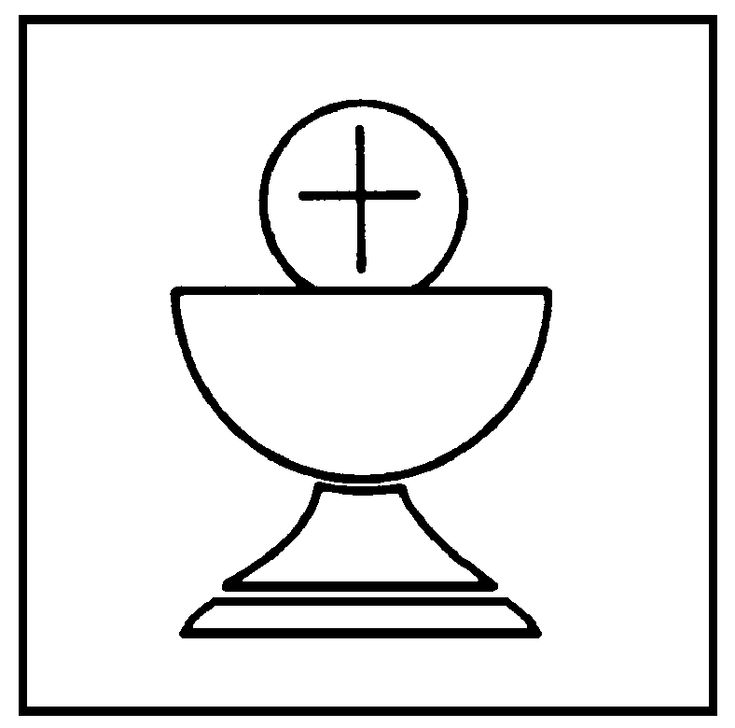 best first communion. Chalice clipart printable