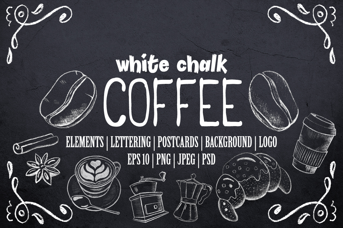 Chalk clipart coffee. White dessert by sunsetwatercolors
