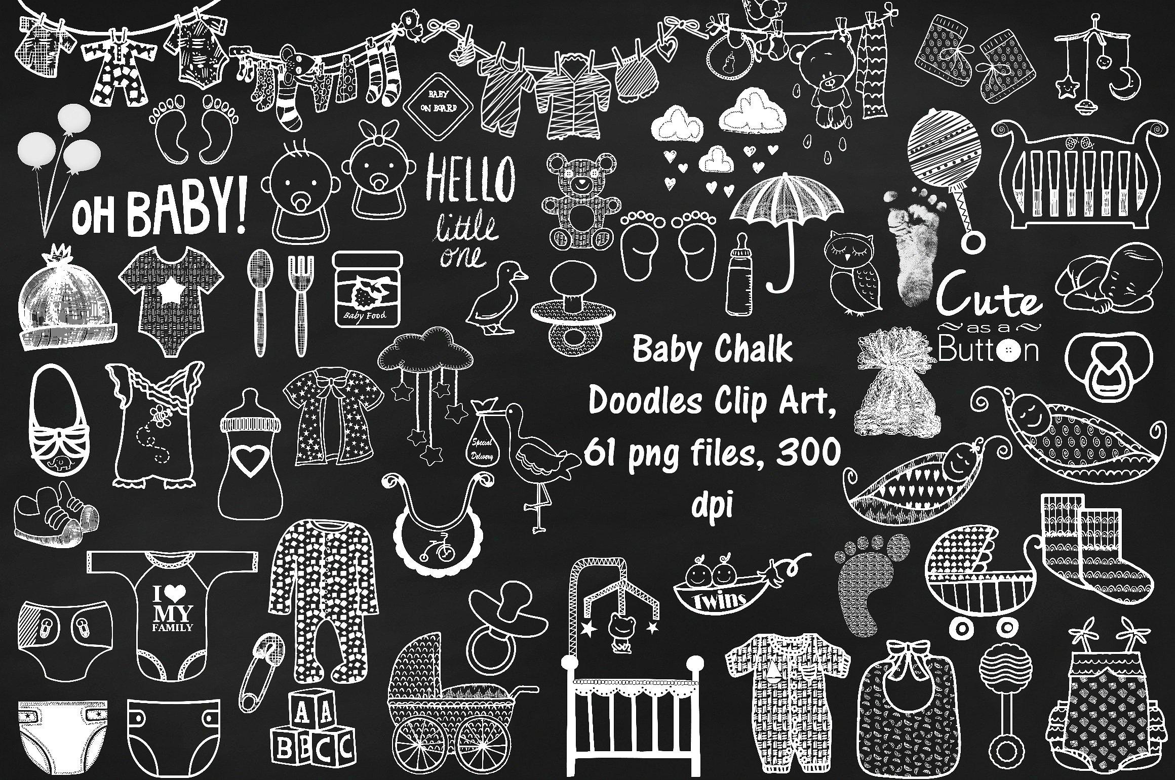 Chalk clipart doodle. Baby doodles png illustrations