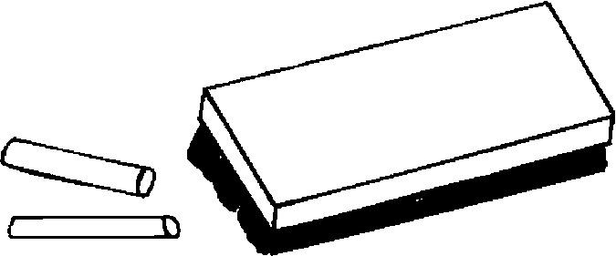 Chalk clipart duster. Blackboard letters station pertaining