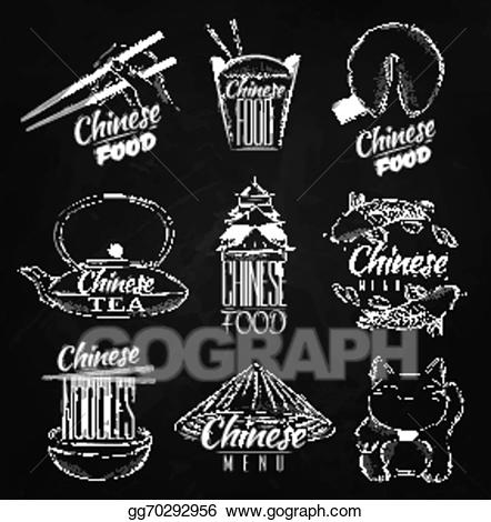 Chalk clipart food. Eps illustration chinese symbols