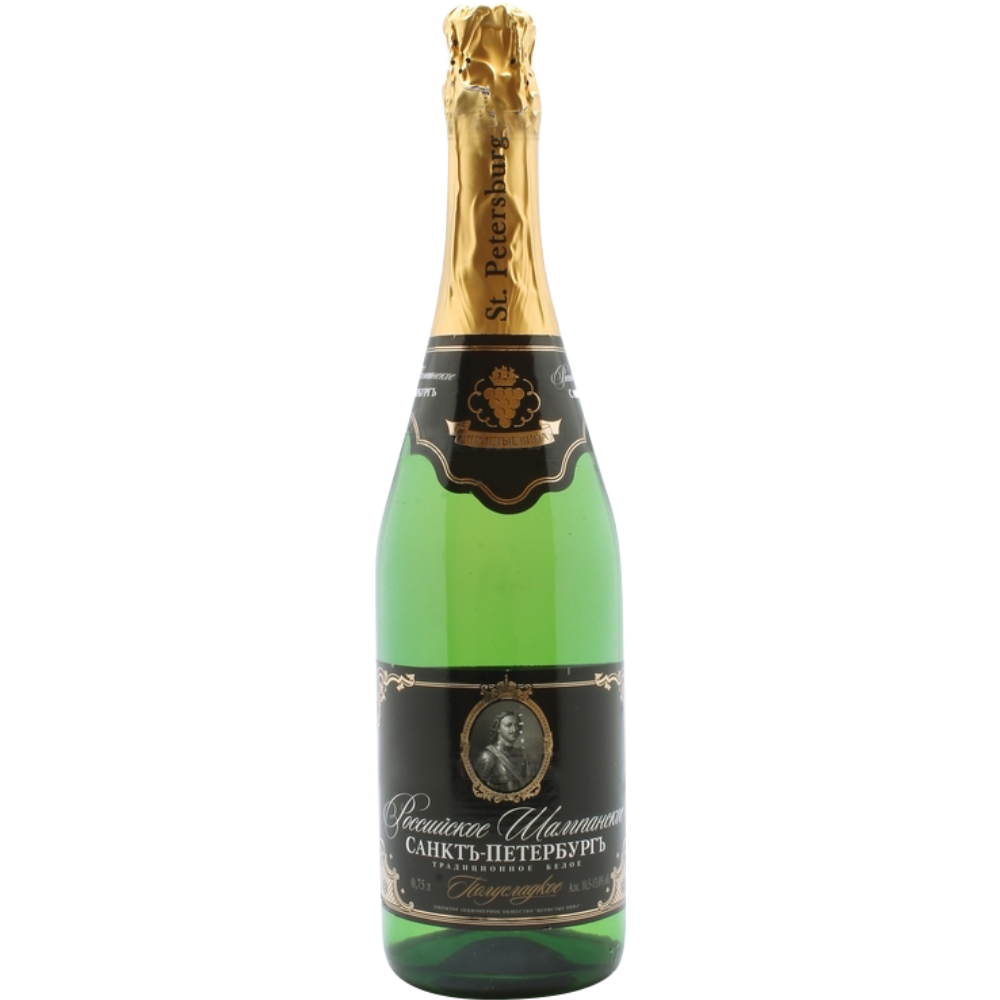 champagne bottle png