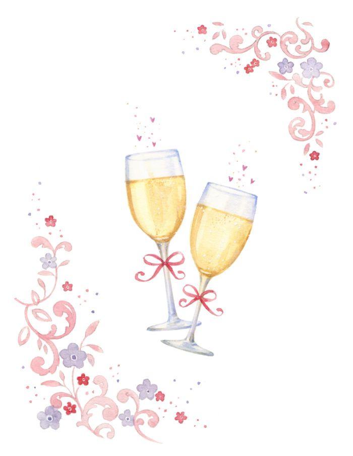 champaign clipart prosecco #41303511