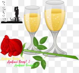 Champaign clipart sparkling champagne. Wine cocktail party png