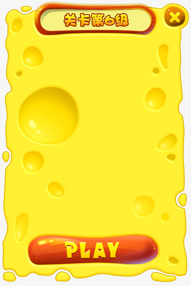 Cheese clipart border. Yellow simple checkered texture