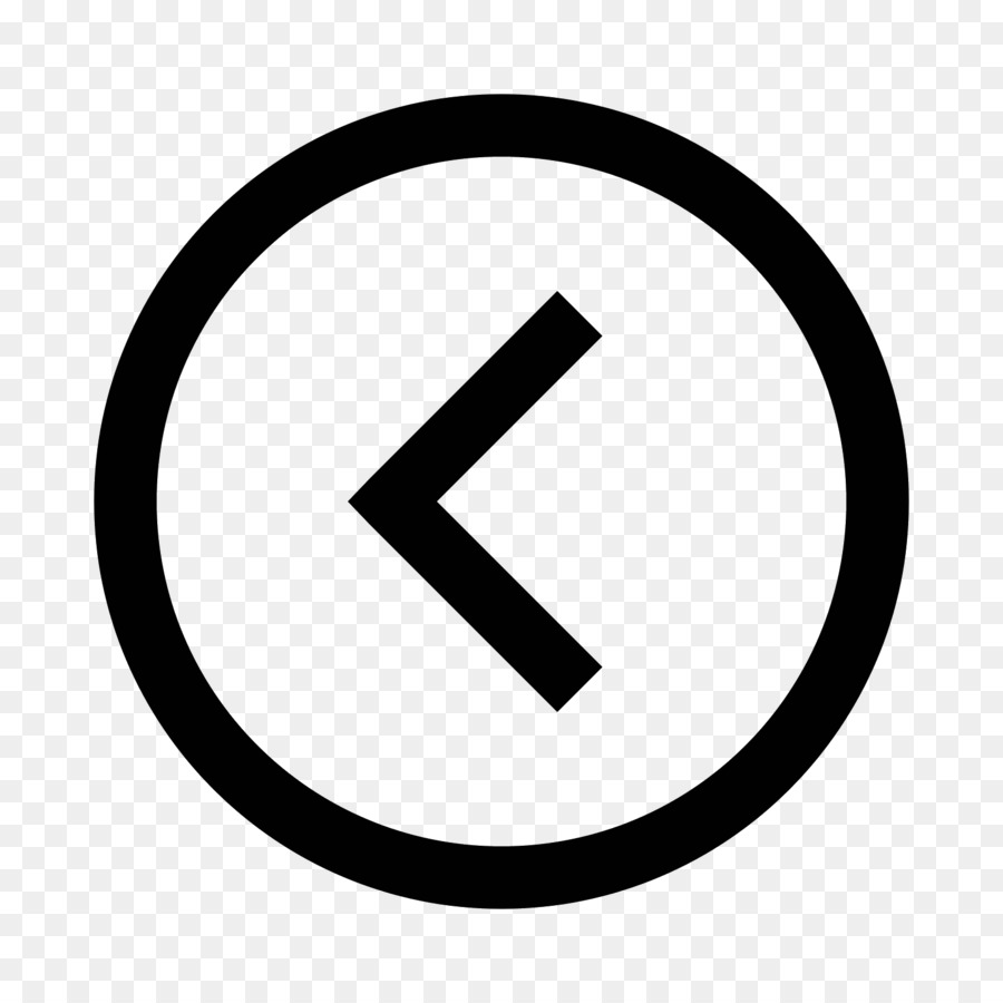 Chevron clipart symbol. Copyright registered trademark clip