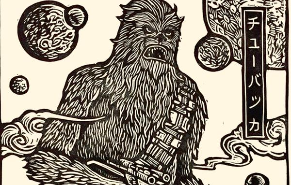 Chewbacca clipart brian. By reedy