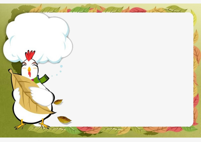 Pattern frame chicken png. Chickens clipart border