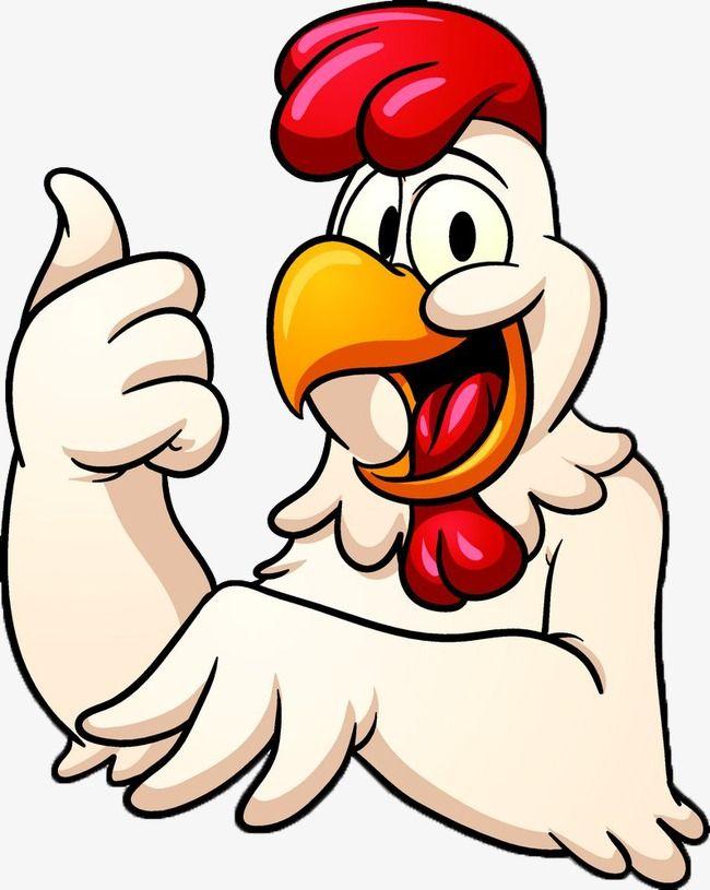 Chickens clipart logo. Chicken cute cartoon animals