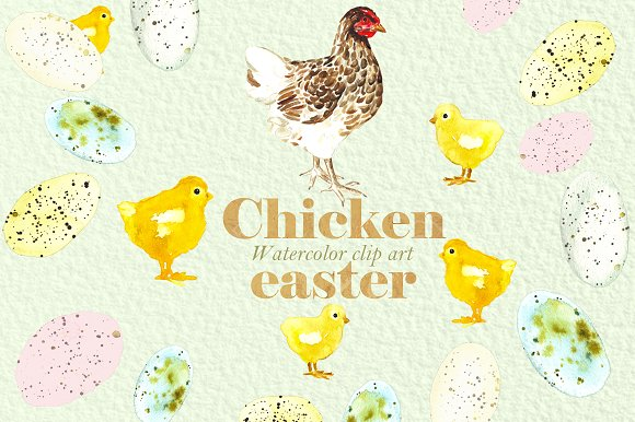 Chickens clipart watercolor. Chicken easter illustrations creative