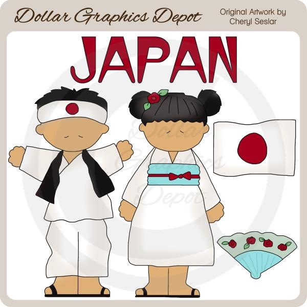 Japanese kids clip art. Child clipart artwork