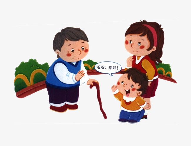 Cartoon characters people character. Child clipart polite