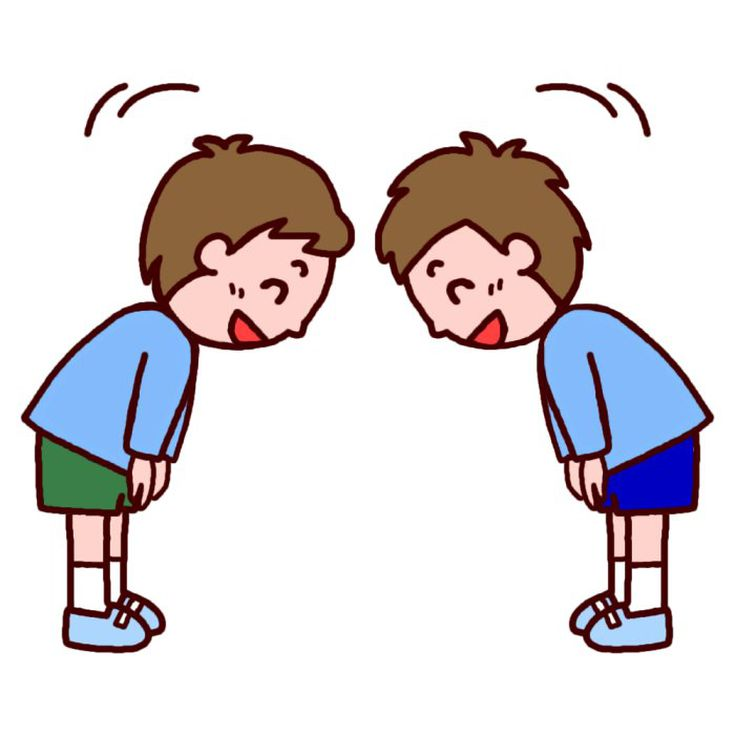 Child clipart polite. First meetings and introductions