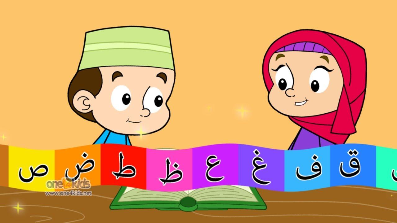 Nasheed arabic alphabet song. Children clipart shopping