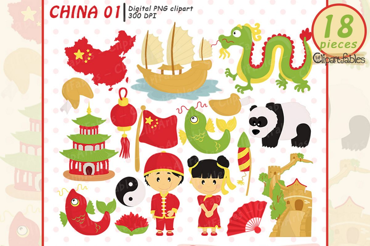 Chinese clipart chinese new year. China travel art digital