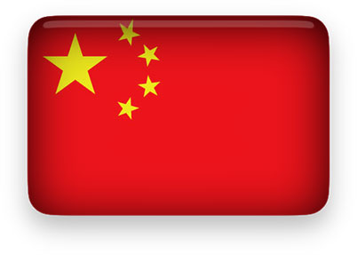 China clipart animated. Free flag gifs chinese