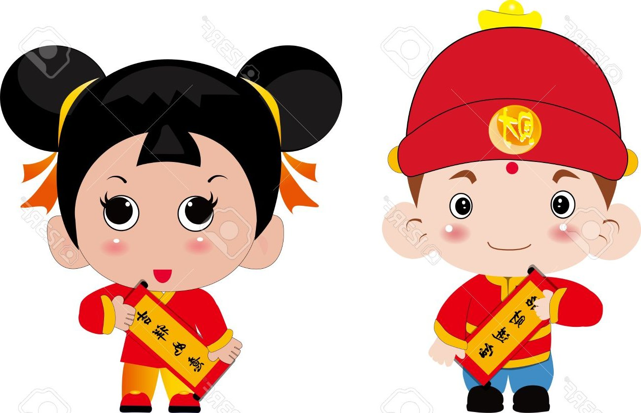 China clipart animated. Chinese many interesting cliparts