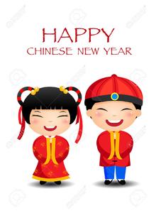 Chinese new year free. China clipart animated