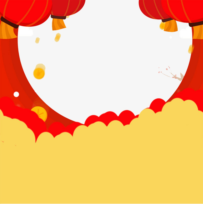 China clipart background. Chinese new year wind