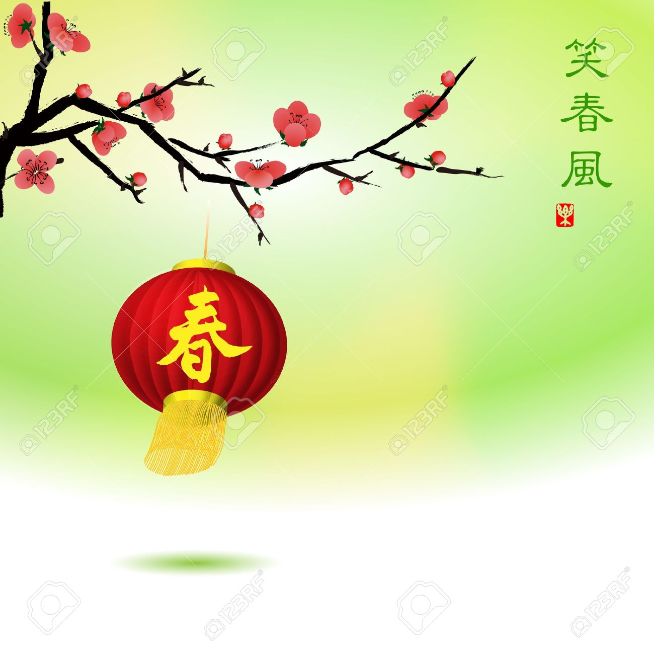 Lantern chinese flower pencil. China clipart background
