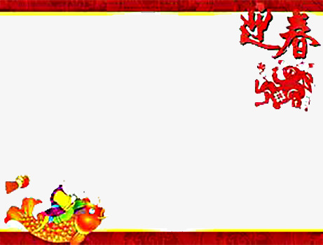 China clipart background. Chinese new year ppt