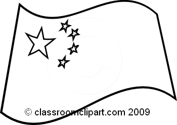 China clipart black and white.  collection of chinese