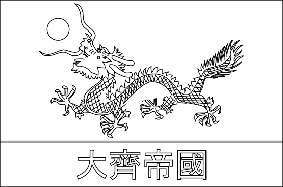 Clipartist net clip art. China clipart black and white