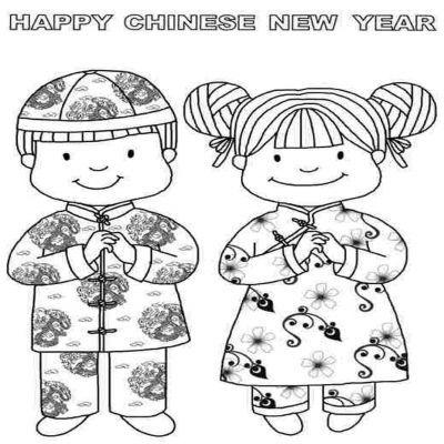 China clipart black and white. Chinese new year art