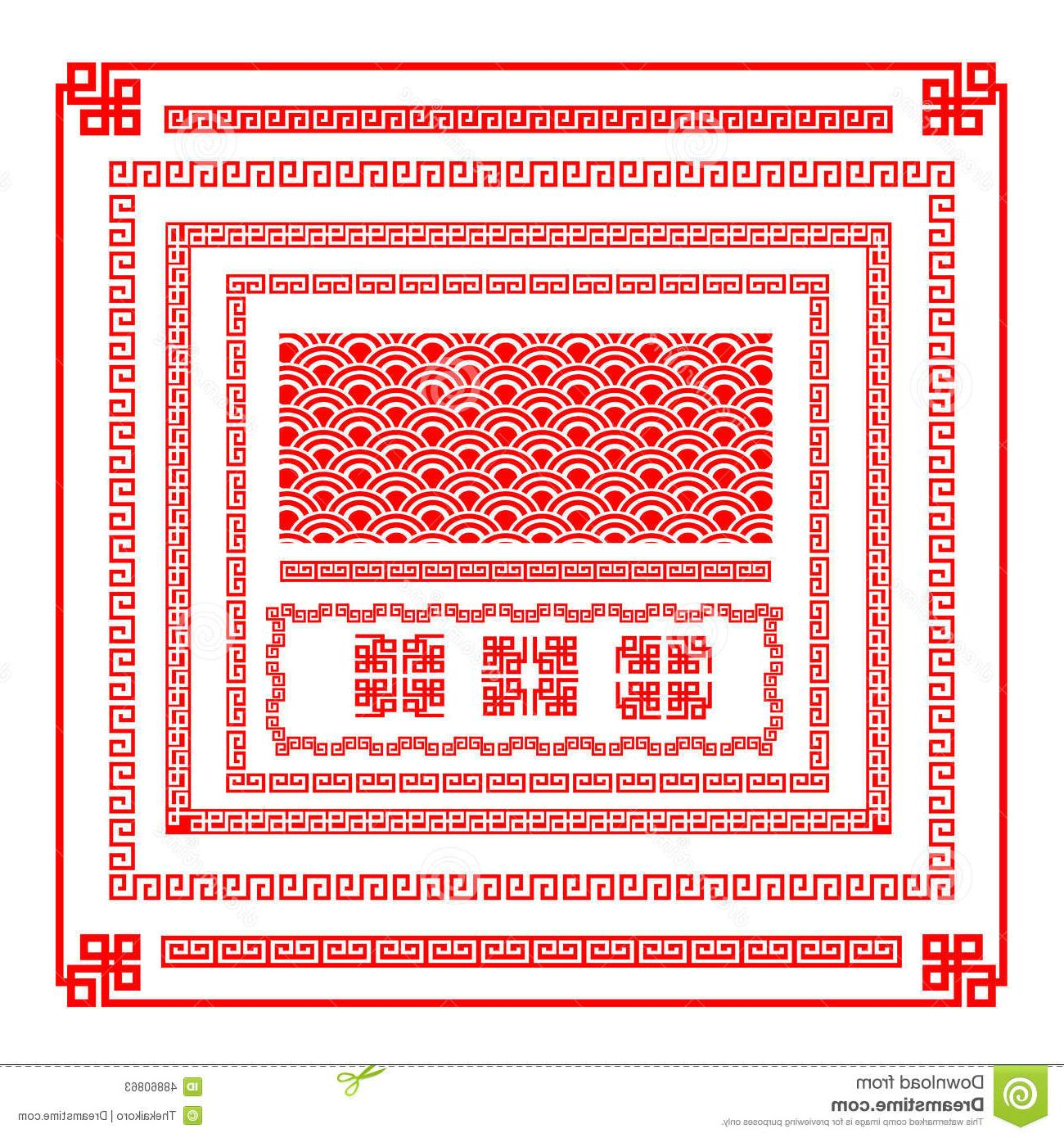 Top chinese images vector. China clipart border