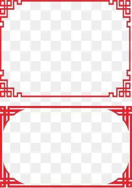 China clipart border. Chinese png images vectors