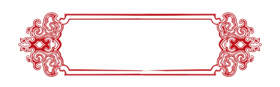 Line art png free. Chinese clipart border