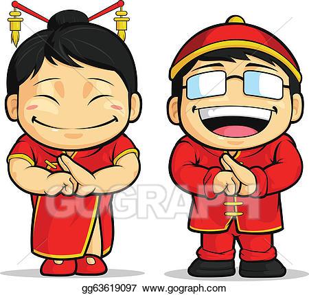 China clipart cartoon. Eps vector of chinese