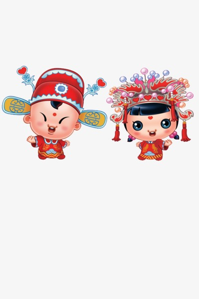 China clipart cartoon. Chinese couple wedding lovers
