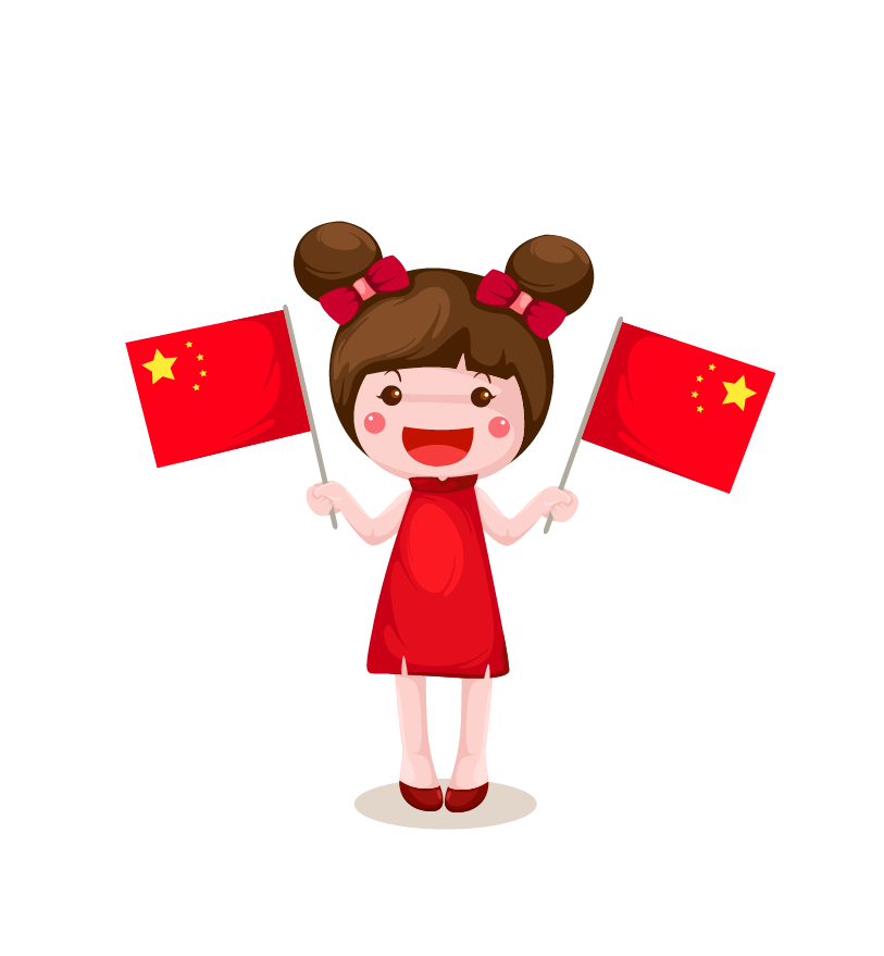collection of chinese. Important clipart interesting face