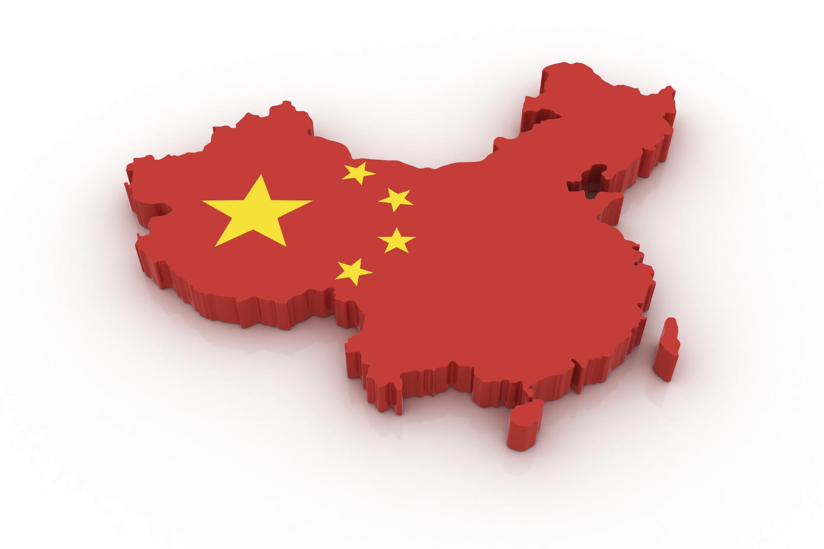 Hd wallpapers and photos. China clipart china travel
