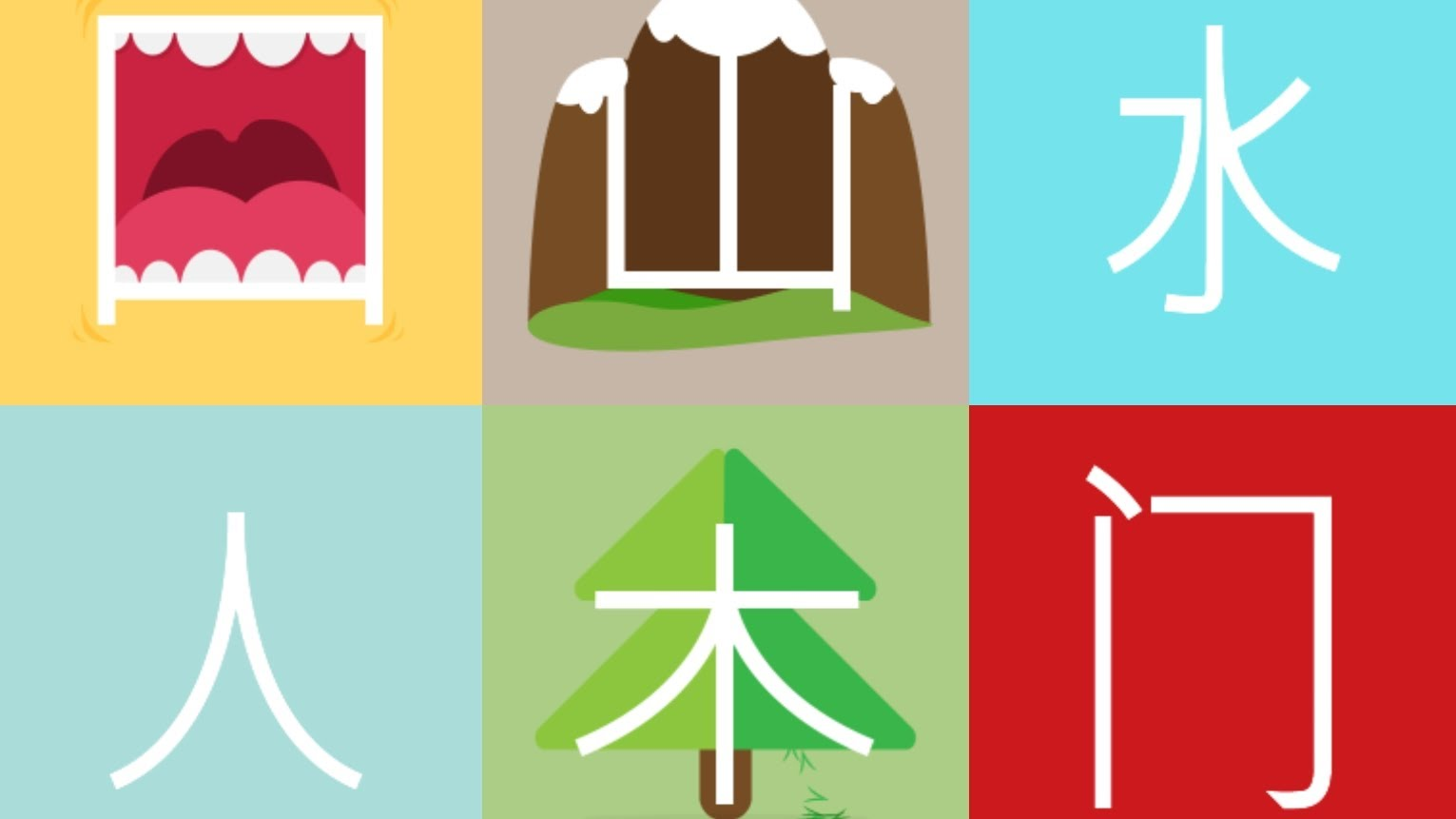Monki class app for. China clipart chinese language