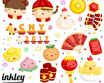 Etsy clip art png. China clipart chinese new year