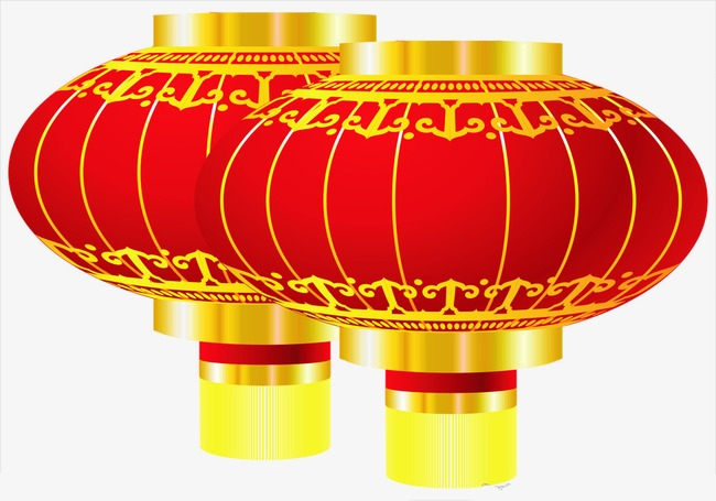 China clipart chinese new year. Happy wind festive lanterns