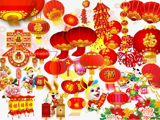 Red lanterns wind vector. China clipart chinese new year