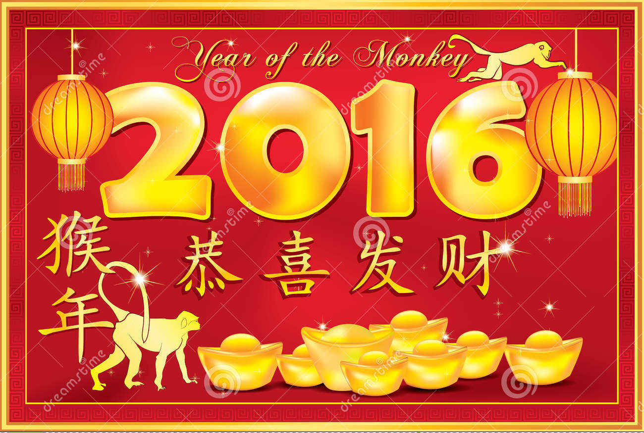 Comes to perth mi. China clipart chinese new year