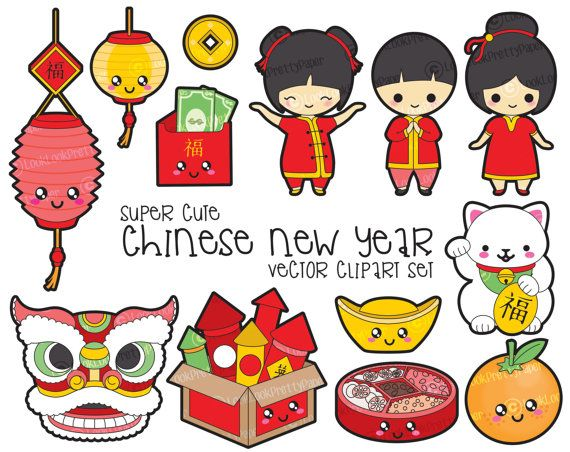 China clipart chinese new year.  best images on