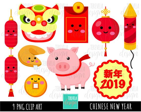 China clipart chinese new year. Commercial use kawaii fortune
