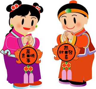All about kiddyhouse com. China clipart chinese new year