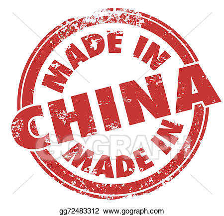Made in round stamp. China clipart country china