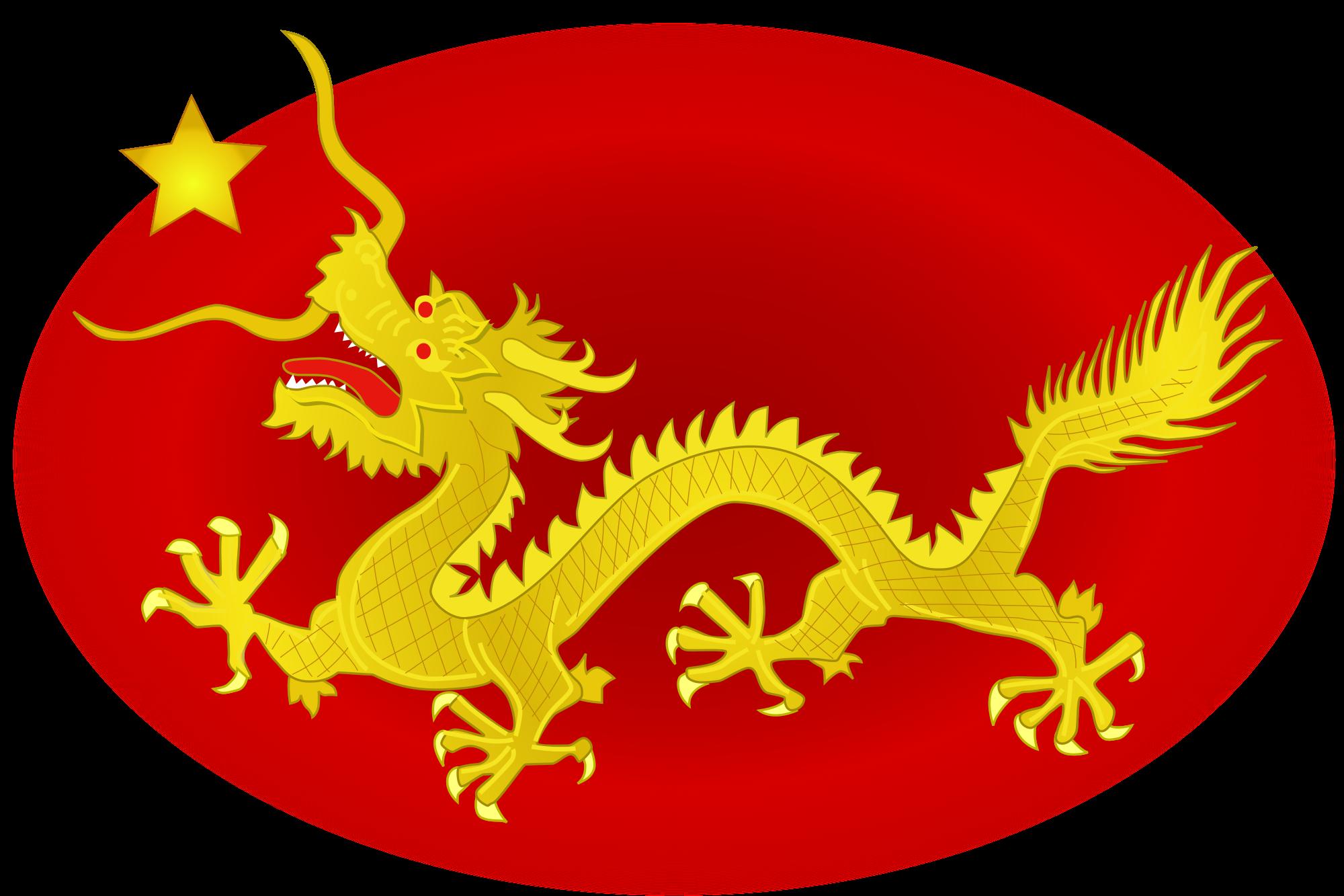 File dragon svg wikimedia. China clipart country china