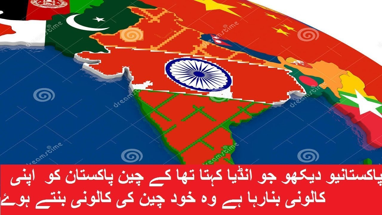 China clipart country china. Which becoming colony of